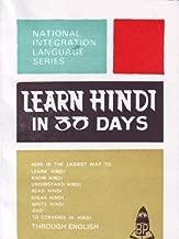 Learn Hindi in 30 Days