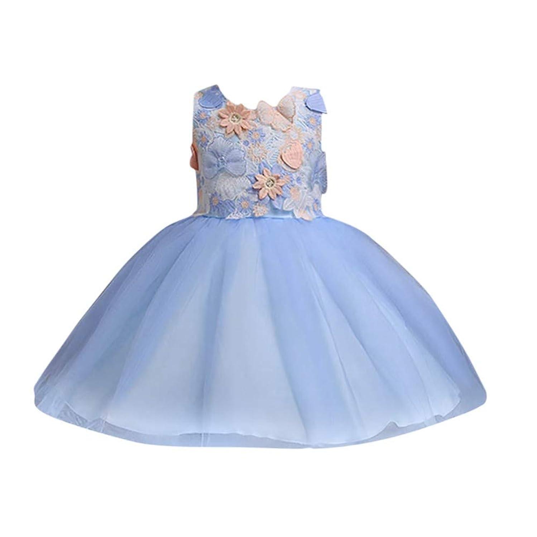 Yufuli 子供ドレス 子供 甘い 目立つ おしゃれ ウェディング フラワードレスレース プリンセス パーティー フォーマルドレス服 誕生日 発表会 子供の日 結婚式