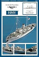 HMV3264 フラワー級コルベットアガシ1:250<カードモデル>