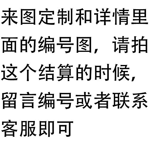 Jia Jiafu My Sister Is Huang Man Teacher Eromana Teacher And Spring Yarn Fog Animation Surrounding Poster Scroll Hanging Painting To Map Customization -90 x 125 Silk Cloth