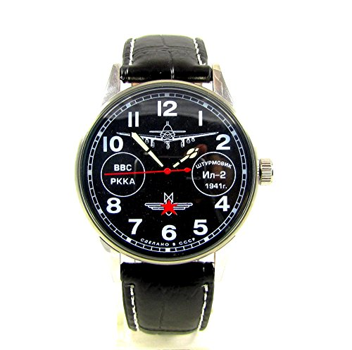 Raketa Fighter Mens Wrist Watch Plane 2609 Russian Watch Rare (Standard Strap)