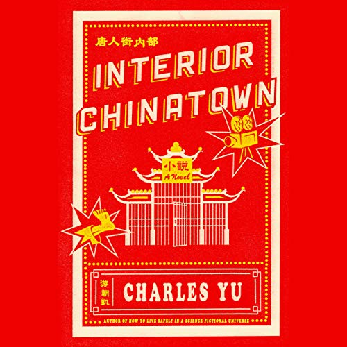 Interior Chinatown Audiobook By Charles Yu cover art
