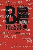 B00N8JJ326