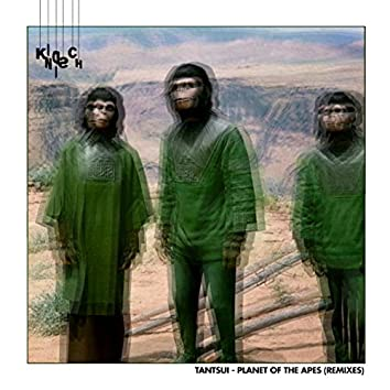 Planet of the Apes (Remixes)