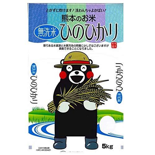 無洗米ひのひかり 令和元年産 100%熊本産 10kg(5kg×2袋) ヒノヒカリ 100% 無洗米 (純米逸品ひのひかりが新しくなりました)