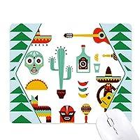 ソンブレロ・テキーラ・ギター・チリ・メキシコ素子 オフィスグリーン松のゴムマウスパッド