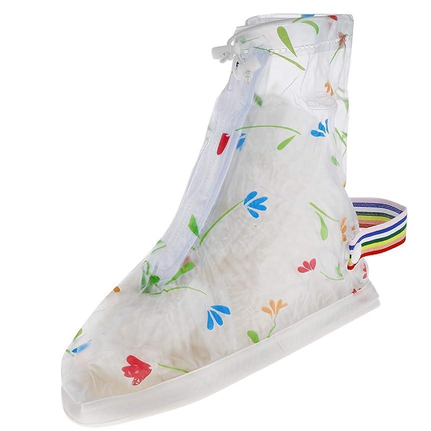 削除する神経振り向くFenteer レインシューズ 雨靴 防雨 防水 泥除け 男女用 靴プロテクター 釣り 通勤 全4サイズ