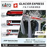 Alps Glacier Express (Basic 3-Car Set) (Model Train)