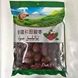 新疆和田枣 紅棗 大きい干しなつめ 健康食品 中華食材 454g