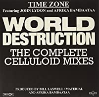 World Destruction [12 inch Analog]
