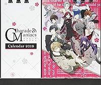 CharadeManiacs カレンダー2019 卓上型 ([カレンダー])