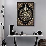 wZUN Allah Islam Arabische Kalligraphie Wandkunst Poster
