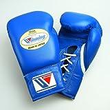Winning Professional Boxing Gloves 10oz (Blue)