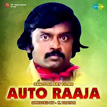 Auto Raaja (Original Motion Picture Soundtrack)