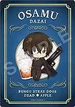 Chara took oh great writer who strayed x DEAD APPLE Dazai Osamu black era ver. Mouse pad