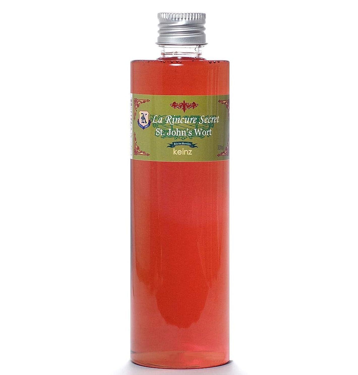激しいトリクルピクニックkeinz 石鹸シャンプー専用(合成シャンプーには使えません) St.ジョーンズワート(聖ヨハネ)の花葉と実/聖ヨハネの草(ハンガリー産)で作った気持ちの良いハーブトリートメント 『秘密のすすぎ水/St. ジョーンズ?ワート』【送料無料】完全無添加 化学薬品不使用 420g(約130回分/320ml) 弱酸性 敏感肌用 ゼリータイプ St.ジョーンズ?ワート ドライハーブを漬け込んでエキスを抽出