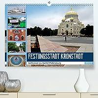 Festungsstadt Kronstadt - Schluessel zu Sankt Petersburg (Premium, hochwertiger DIN A2 Wandkalender 2022, Kunstdruck in Hochglanz): Kronstadt und seine imposante Marine-Kathedrale (Monatskalender, 14 Seiten )