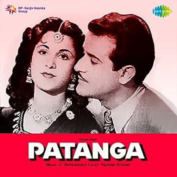 Patanga (Original Motion Picture Soundtrack)