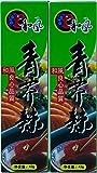 Ybest hf wasabi en tubo - 2 unidades de 43 gr