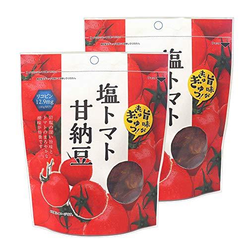 【2袋】塩トマト甘納豆 140g×2