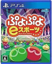 PuyoPuyo eSports for PlayStation 4 - Standard