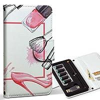 スマコレ ploom TECH プルームテック 専用 レザーケース 手帳型 タバコ ケース カバー 合皮 ケース カバー 収納 プルームケース デザイン 革 ファッション おしゃれ 014235