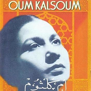 Oulida Elhouda