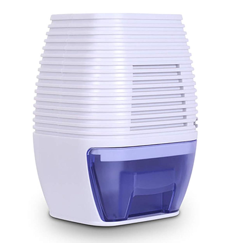 逆解任口頭電気除湿器、湿った、金型、家庭の水分のためのポータブルミニ空気除湿器、キッチン、寝室、オフィス、ガレージ、バスルーム、地下室