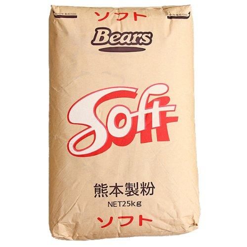 【焼菓子に最適な最高級薄力小麦粉】 熊本製粉 ソフト 5kg袋