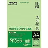 コクヨ PPCカラー用紙 共用紙 A4 100枚 緑 KB-KC139NG