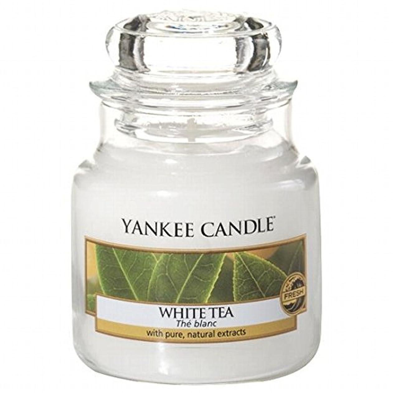 ガム呪われた好奇心盛ヤンキーキャンドル(YANKEE CANDLE) YANKEE CANDLE ジャーS 「ホワイトティー」