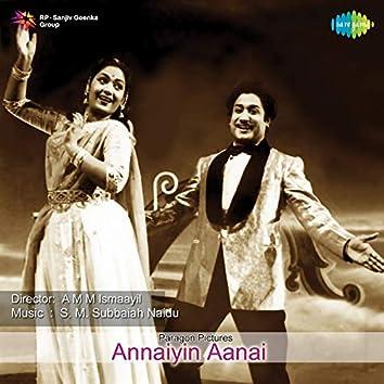 Annaiyin Aanai (Original Motion Picture Soundtrack)