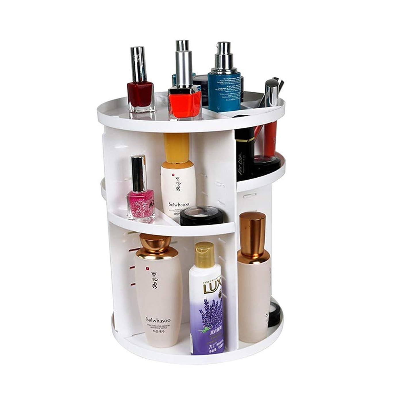 更新抑圧する広告整理簡単 簡単な構造のオルガナイザー調節可能な宝石類および化粧品の陳列台を回転させる360度 (Color : White, Size : 29.5*23*23CM)