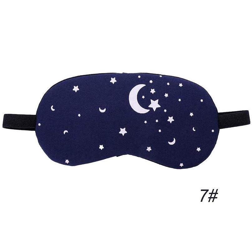 宇宙船レベル再現するNOTE 睡眠マスクアイパッチソフトアイ睡眠マスクファッションストライプムーンスタイル創造的な旅行リラックスした睡眠補助薬目隠し#280206