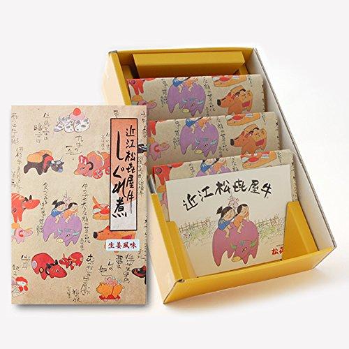 近江牛 しぐれ煮 生姜風味 3個入り【常温】