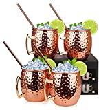 Olebes Moscow Mule Copper Mugs - 4 Pack - 100% Handcrafted Food Safe Copper Plated Mug Cup with...