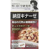 野口医学研究所 納豆キナーゼ 60粒×10個セット