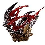 jiaming Monster Hunter World: Valstrax Gran Cantidad De PVC - Altura Es De 8 '(versión No Original)