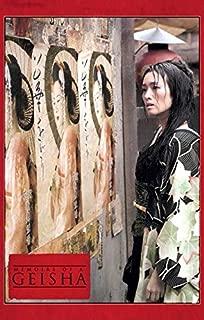 Memoirs of a Geisha (F) POSTER (11