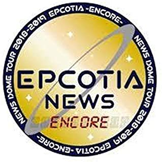 NEWS 【(小山慶一郎)ジャンボうちわ+クリアファイル+オリジナルフォトセット】DOME TOUR 2018-2019 EPCOTIA -ENCORE- + 公式写真 1種 セット