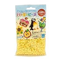 【10個セット】カワダ パーラービーズ アイロンビーズ 黄色 イエロー ピカチュウ 菜の花 たんぽぽ #5003