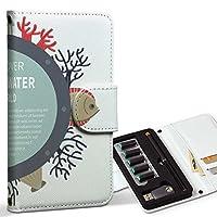 スマコレ ploom TECH プルームテック 専用 レザーケース 手帳型 タバコ ケース カバー 合皮 ケース カバー 収納 プルームケース デザイン 革 海 イルカ 珊瑚 013937