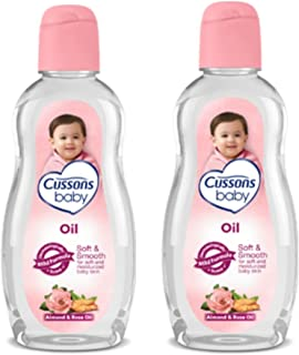 Soft & Smooth oil Cussons Baby Oil 200ml (2 pink bottles) easily absorbed into the skin, nourish and moisturize your baby'...