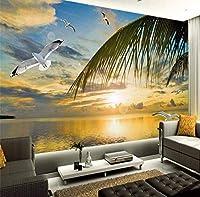 Bosakp 美しいハワイの夕日のテレビのソファの背景の壁カスタム大壁画緑のシルク壁紙壁画 100X50Cm