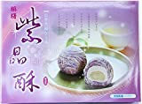 DUNE TAI Crystal Taro Cake (300g/6pcs) Best Taiwanese Gift - DUNE TAI - Fresh Stock-Taiwan food - Pastry - Cake