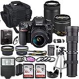 Nikon D7500 DSLR Camera with AF-P 18-55mm VR Lens & Nikon AF-P 70-300mm ED Lens Bundle + 420-800mm MF Zoom Telephoto Lens+ 2pc SanDisk 32GB Memory Cards + Accessory Kit