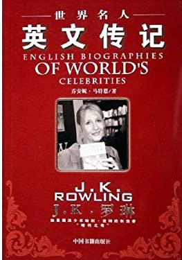 English Biographies of World's Celerities:J.K.Rowling by Joanne Mateen,English,2006