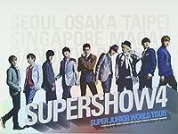 Super Junior - Super Show 4 コンサート写真集 (韓国盤)[写真集]