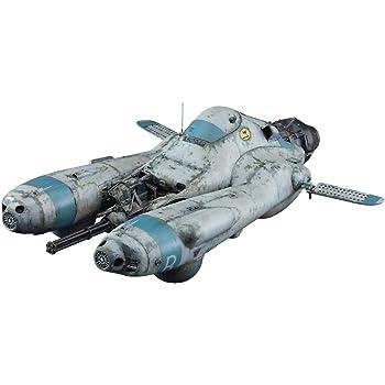 ハセガワ マシーネンクリーガーシリーズ 反重力装甲戦闘機 Pkf.85 ファルケ ボマーキャット 1/20スケール プラモデル 64119