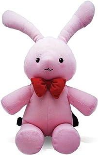 Ouran High School Host Club Honey Rabbit Plush Bag